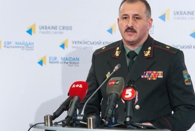 Переселенцы из зоны АТО и Крыма будут призываться в украинскую армию
