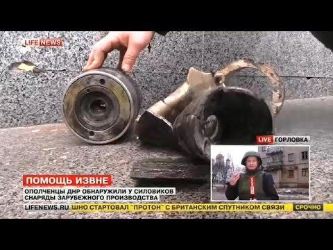 Украинская армия использует американские снаряды