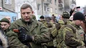 Власти ДНР объявили о всеобщей мобилизации,  необходимо собрать 100.000 человек