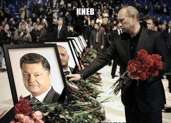 Майдан 3 в Киеве назначен на годовщину Майдана 2