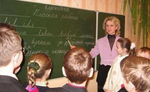 Пятая колонна в Беларуси начинает дерусификацию школ