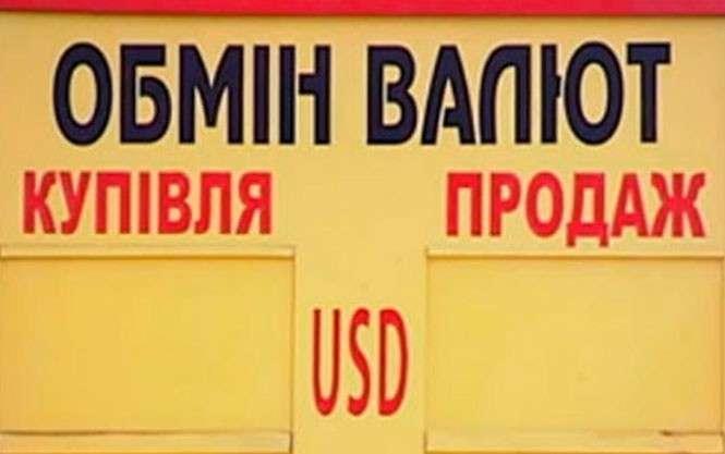 Киеву грозит новый Майдан