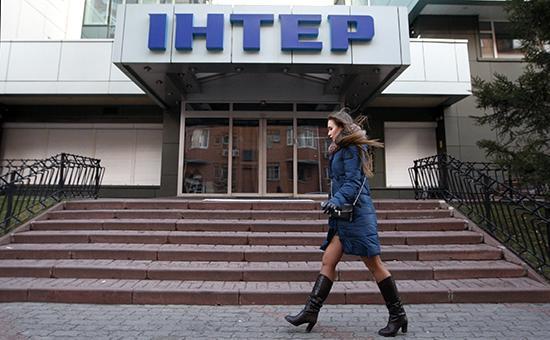 Украинский олигарх Фирташ выкупил у «Первого канала» акции телеканала «Интер» за $100 млн