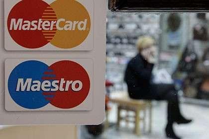 MasterCard начала проводить деньги через Национальную платежную систему
