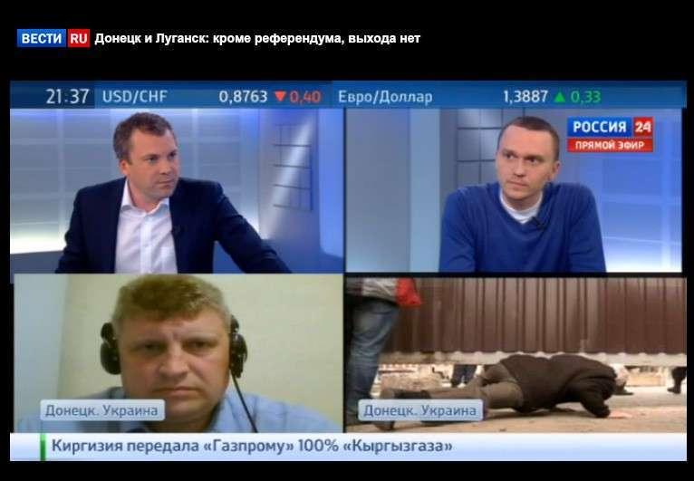 В Донецке и Луганске готовятся к возможному штурму
