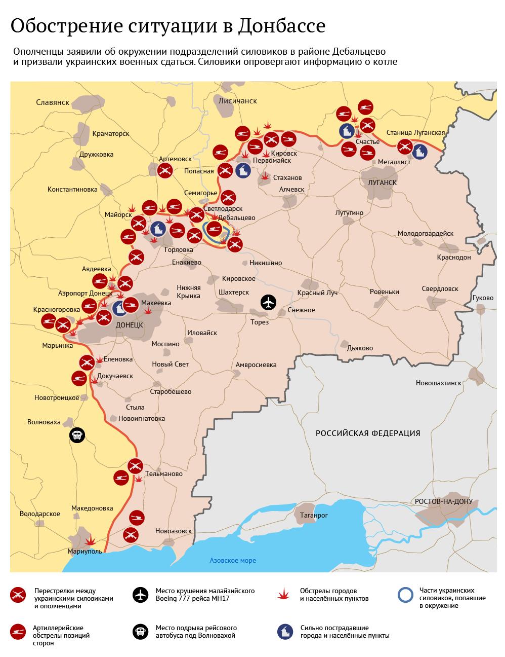 Ополчение ЛНР заявило, что впервые атаковало силовиков с воздуха
