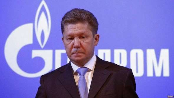 ЕС остановил антимонопольное расследование против Газпрома