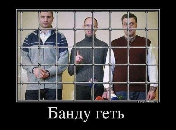 Или Украина будет с Россией, или её не будет. Никакой войны, просто экономика