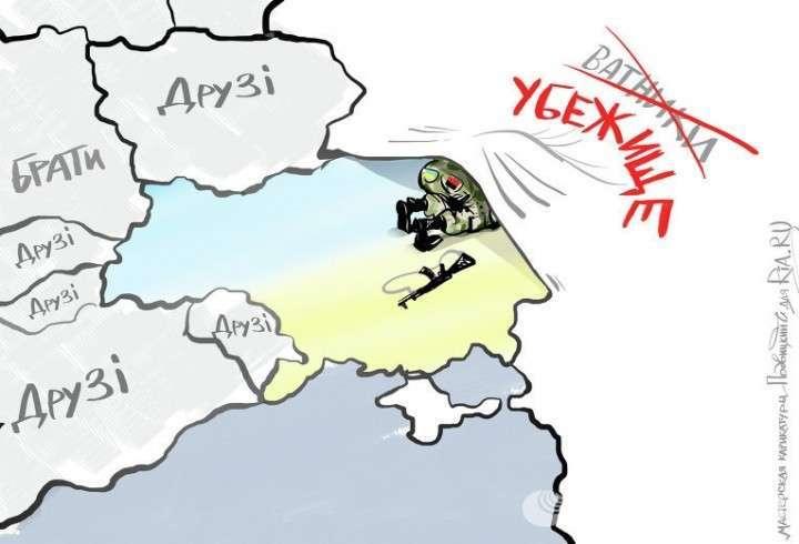 Спасительный «агрессор» для Украины - это Россия.