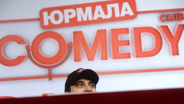 Comedy Club отказался от Юрмалы