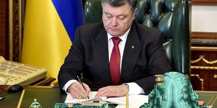 Порошенко готов ввести военное положение на Украине