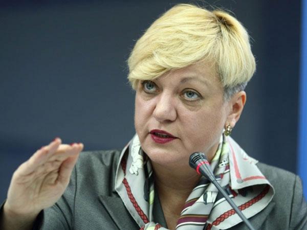 Экономика Украины: «Глубокая рецессия… продолжаем падать»