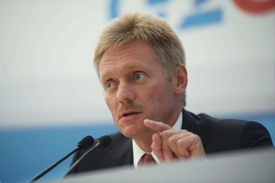 Дмитрий Песков: рассуждения третьих стран о несправедливости цены на газ для <a  href=