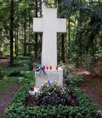 В Мюнхене осквернено надгробие Бандеры