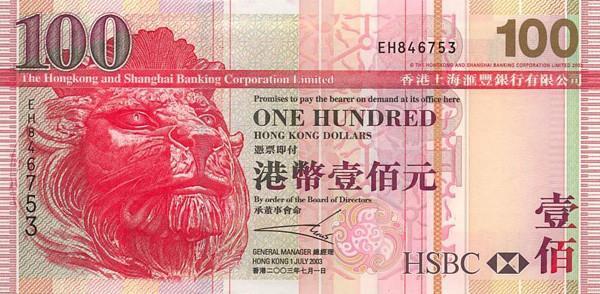 Последнее китайское предупреждением для американского доллара