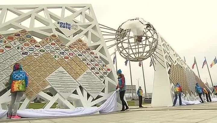 В Сочи повторили раскрытие олимпийских колец