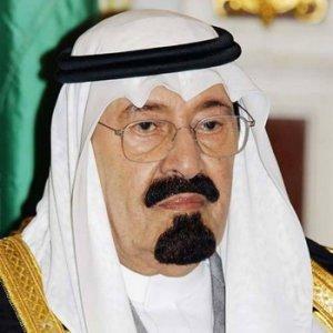 Саудовский король проводит кадровые перестановки
