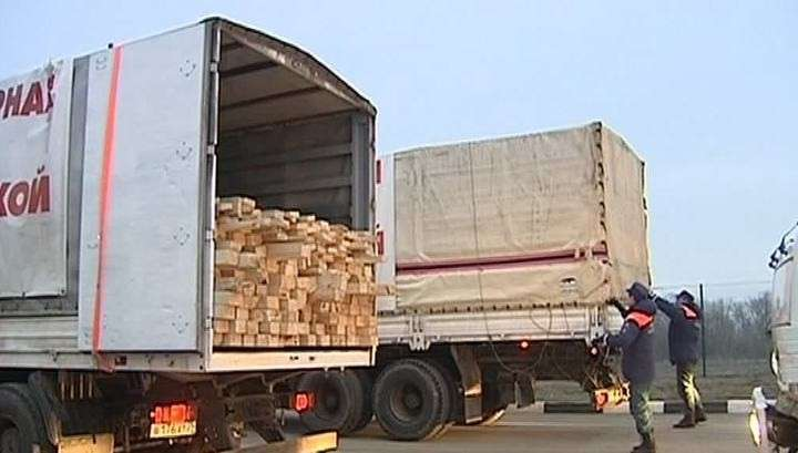 Российская гуманитарная помощь благополучно прибыла в Донбасс