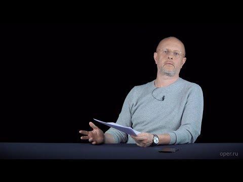 Дмитрий Пучков отвечает на вопросы своих читателей о текущей ситуации на Украине