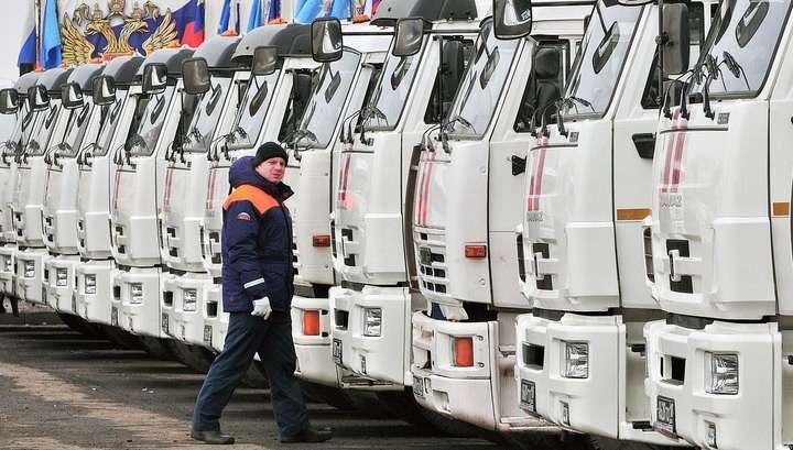 Разгрузку колонны МЧС в Донбассе проконтролировала ОБСЕ