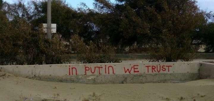 In-Putin-We-Trust