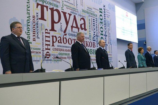 Путин про заговор либералов в правительстве и «невидимую руку рынка»