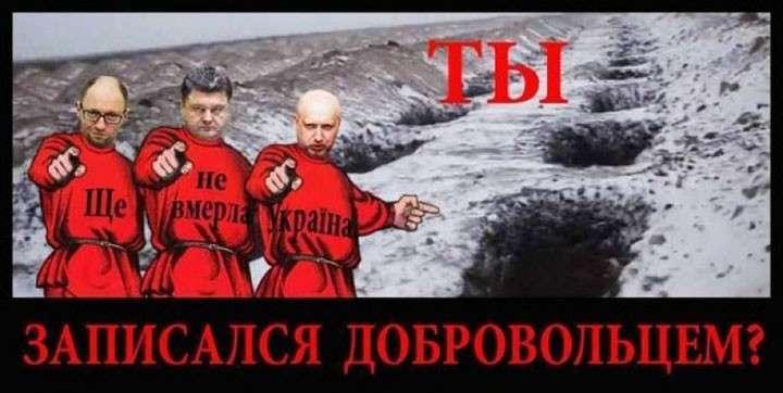 Открытое письмо военкому от военнообязанного жителя Харькова