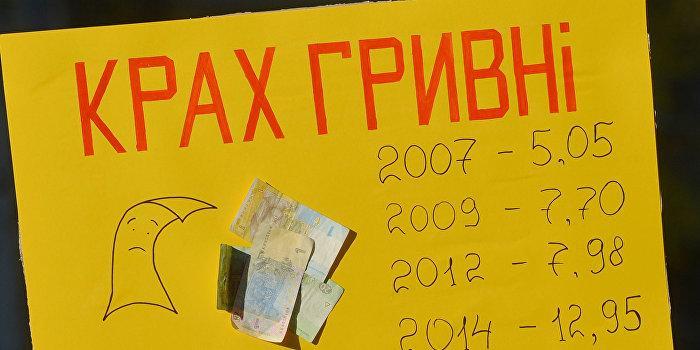 Bloomberg: Киев проводит самую бестолковую политику в Европе