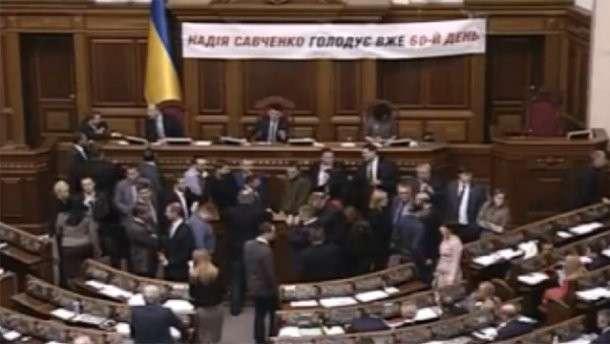 Депрессия в украино-семитском парламенте