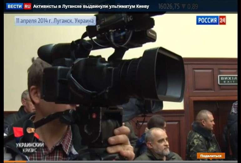 Активисты в Луганске выдвинули ультиматум Киеву