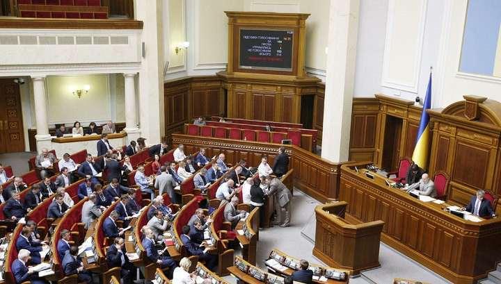 Верховная рада лишила российских журналистов аккредитации
