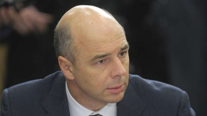 Россия назвала четыре условия предоставления Украине финансовой помощи