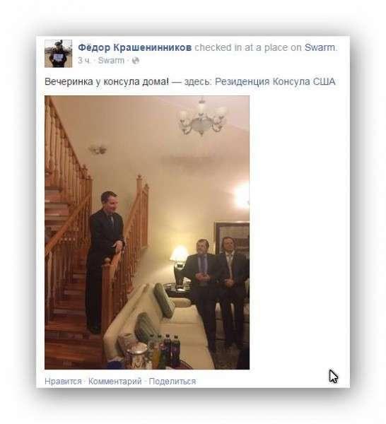 Народное расследование: Майдан в Екатеринбурге