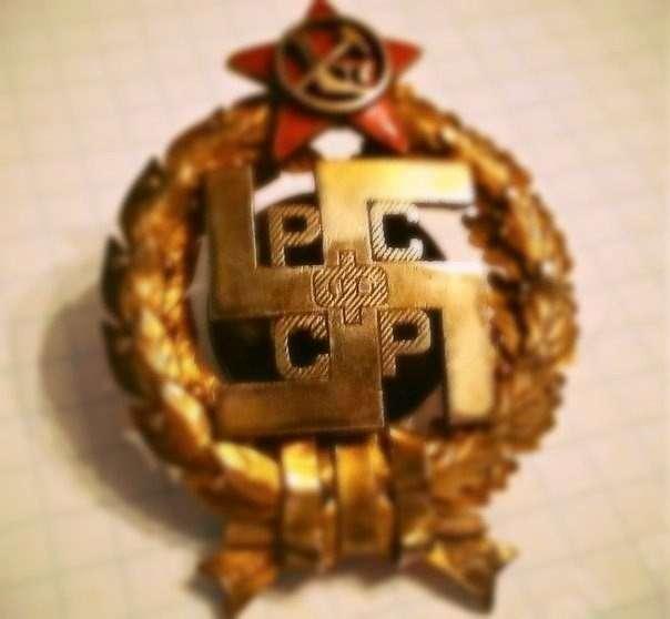 свастика - это древний ведический символ русов