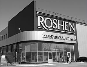 Принадлежащая Порошенко корпорация Roshen в прошлом году сумела увеличить прибыль в разы