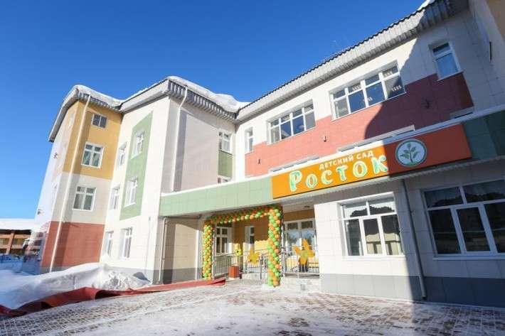 В Сургуте открылся детский сад «Росток» на 300 мест