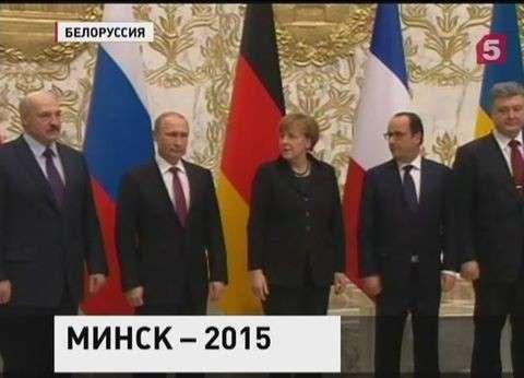США не удалось вбить украинский клин между Россией и ЕС