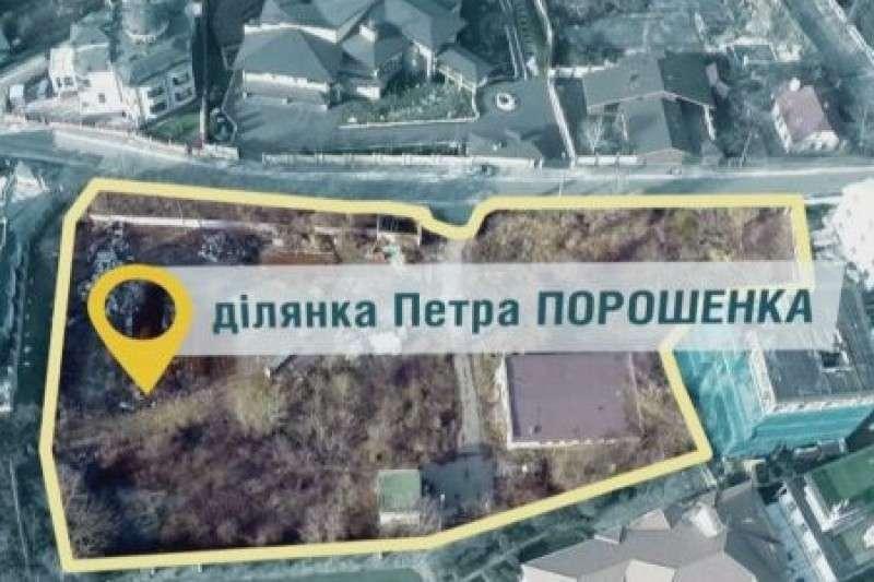 Порошенко отжал себе в Киеве два гектара элитной земли