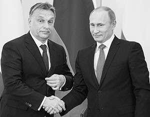 В Европе Орбана часто называют «венгерским Путиным»