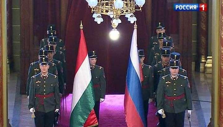 Россия-Венгрия: энергетика, газ для Европы и общее прошлое