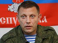 Глава ДНР Александр Захарченко пережил покушение снайпера