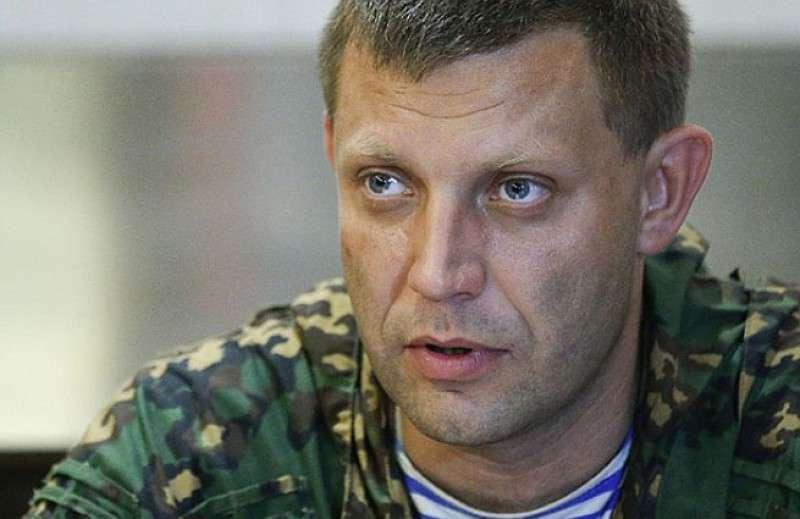 Украина не умеет воевать и уничтожает людей как пушечное мясо - Захарченко