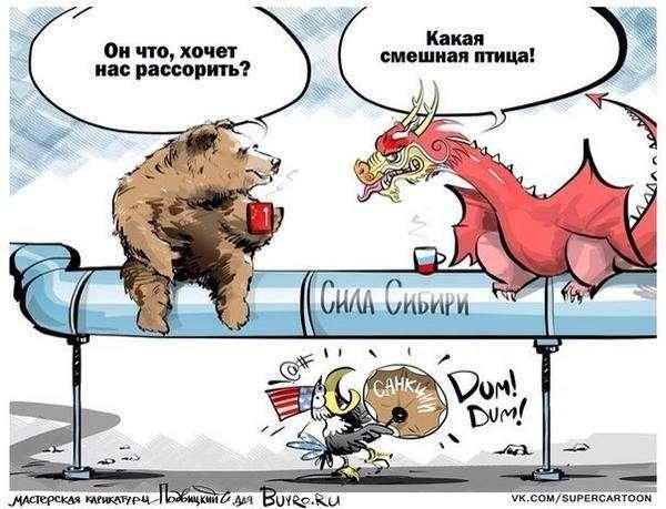 В США пресса начинает признавать, что санкции против России не только ошибка, но и ФИКЦИЯ.