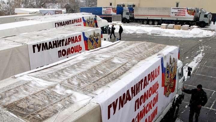 Гуманитарная колонна отправится в Дебальцево в ближайшие часы