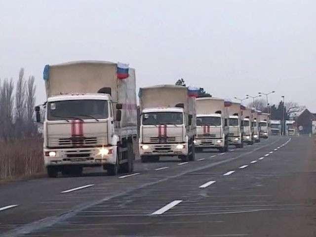 Колонна гуманитарной помощи МЧС России выехала в Донбасс