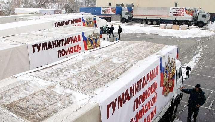 Российская помощь добралась до Донецка и Луганска