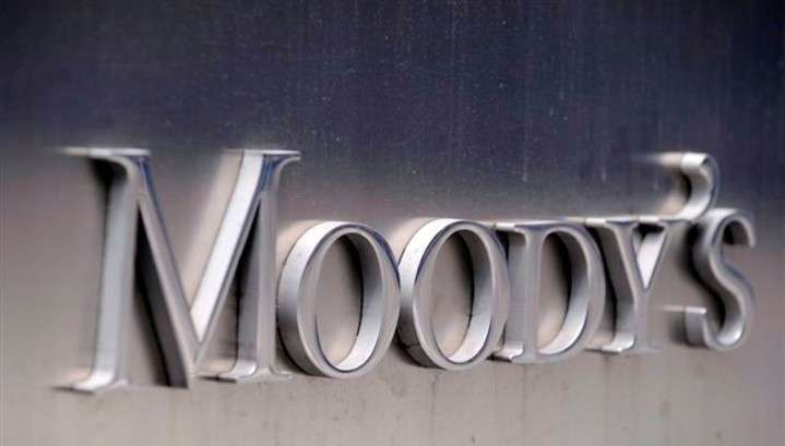 Агентство Moodys пора выбросить на свалку, оно необъективно