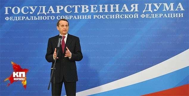 «Осада» России пошла не так, как планировали за океаном