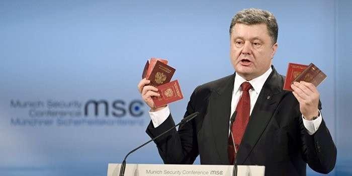 Порошенко предоставил новое доказательство «российского вторжения» - удостоверение депутата ГД