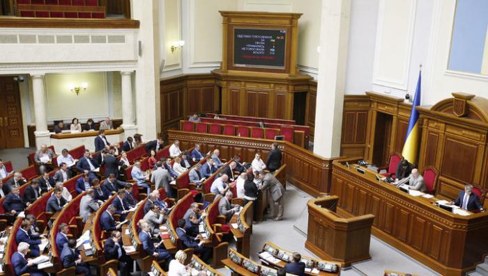 Лидеры украинской оппозиции в опасности